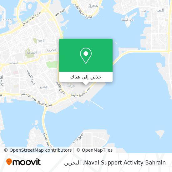 خريطة Naval Support Activity Bahrain