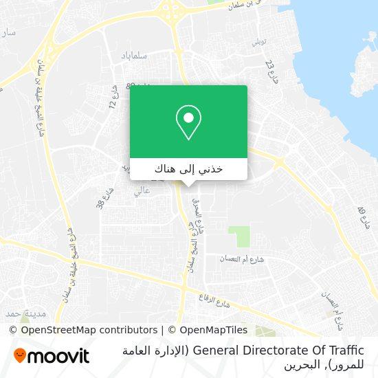 خريطة General Directorate Of Traffic (الإدارة العامة للمرور)