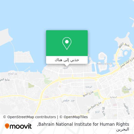 خريطة Bahrain National Institute for Human Rights