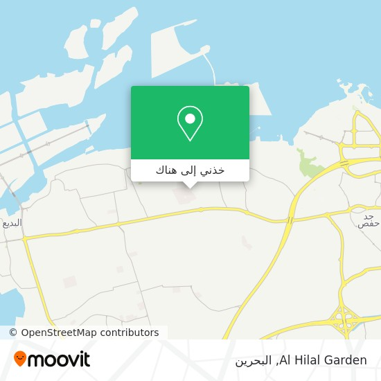 خريطة Al Hilal Garden