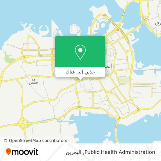 خريطة Public Health Administration