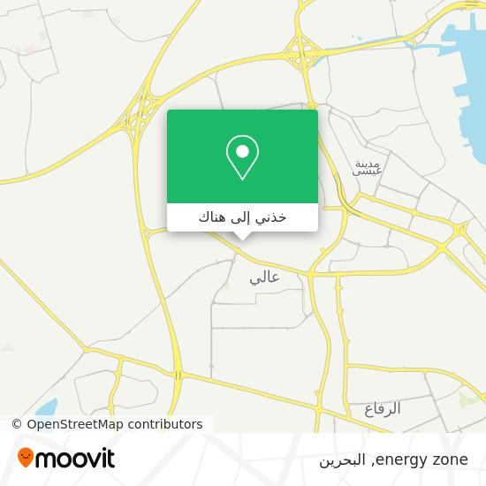خريطة energy zone