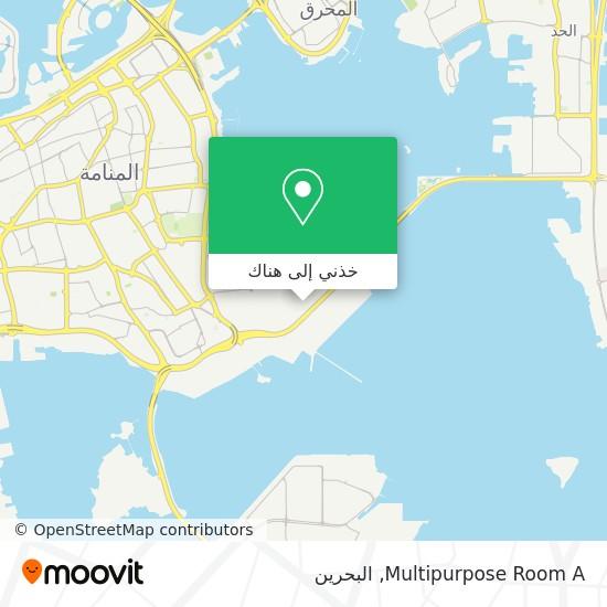 خريطة Multipurpose Room A
