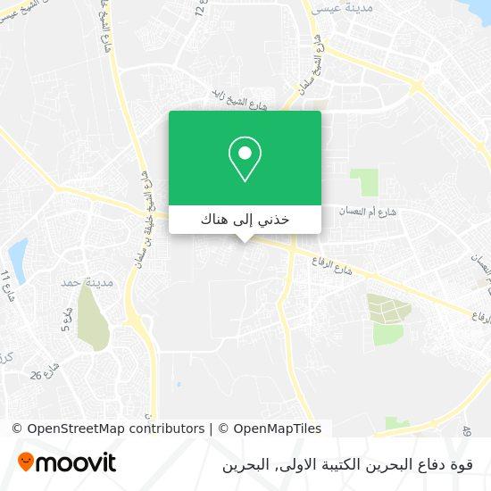 خريطة قوة دفاع البحرين الكتيبة الاولى