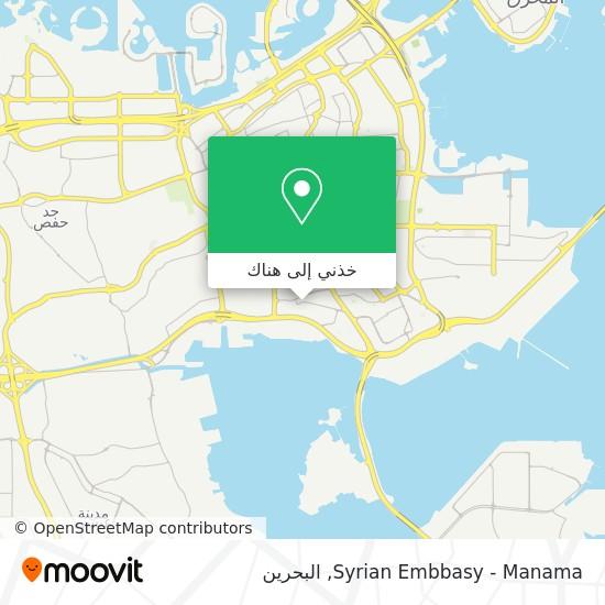 خريطة Syrian Embbasy - Manama