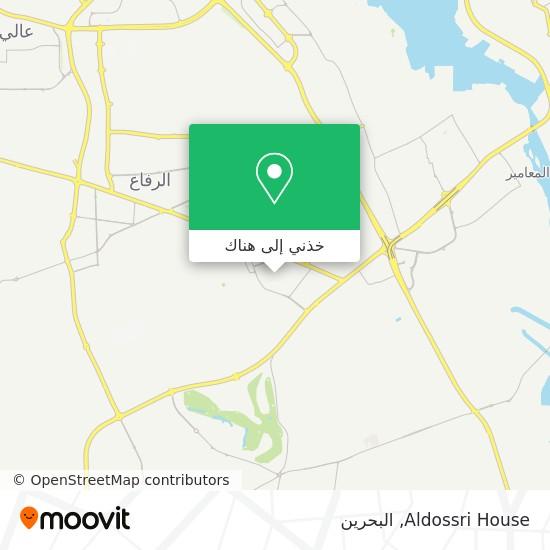 خريطة Aldossri House