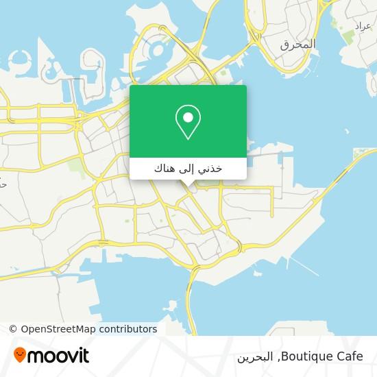 خريطة Boutique Cafe