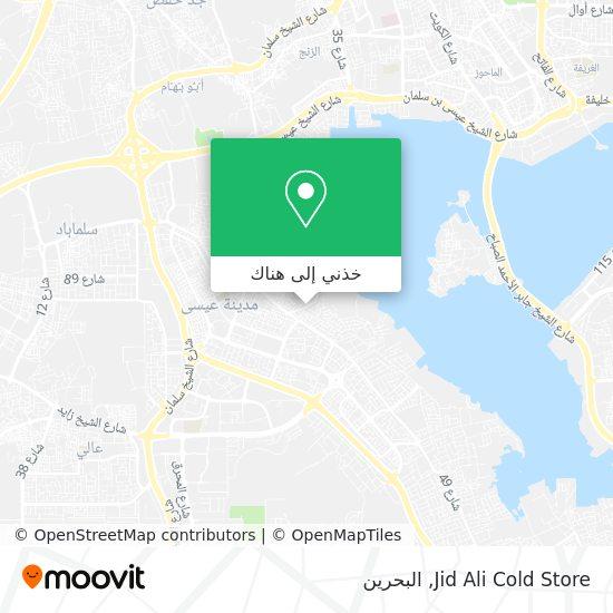 خريطة Jid Ali Cold Store