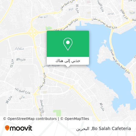 خريطة Bo Salah Cafeteria