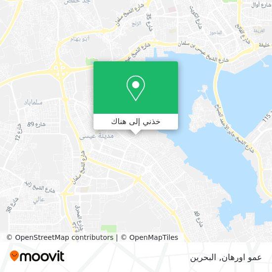خريطة عمو اورهان