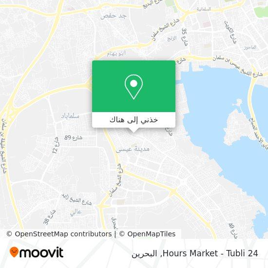 خريطة 24 Hours Market - Tubli
