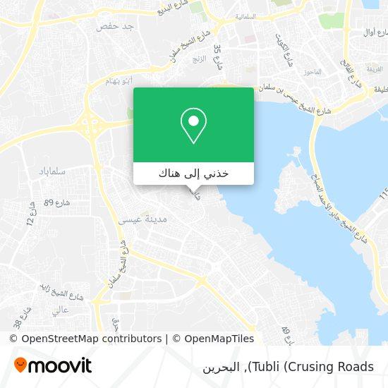 خريطة Tubli (Crusing Roads)
