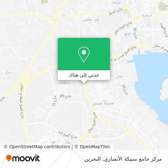 خريطة مركز جامع سبيكة الأنصاري