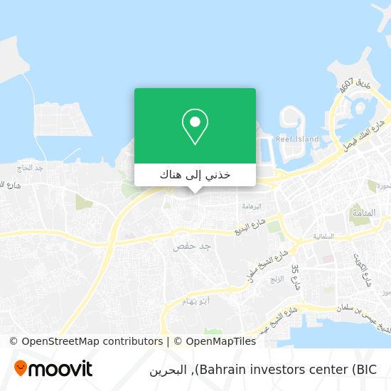 خريطة Bahrain investors center (BIC)