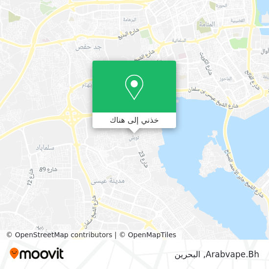 خريطة Arabvape.Bh