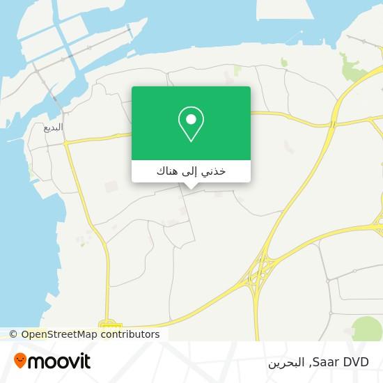 خريطة Saar DVD