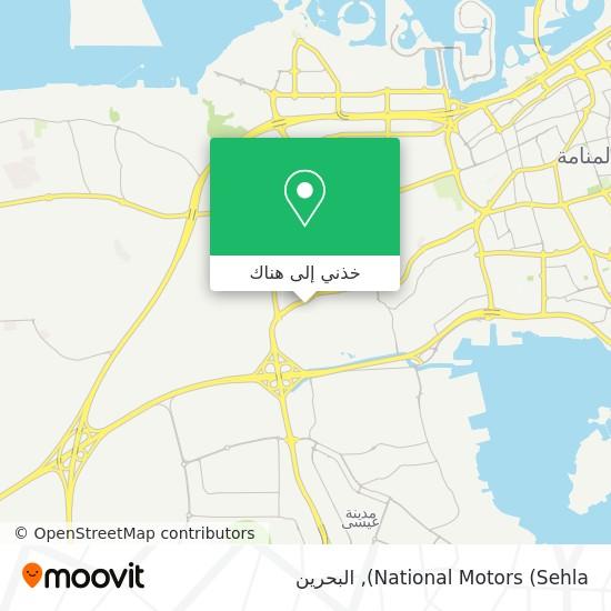 خريطة National Motors (Sehla)