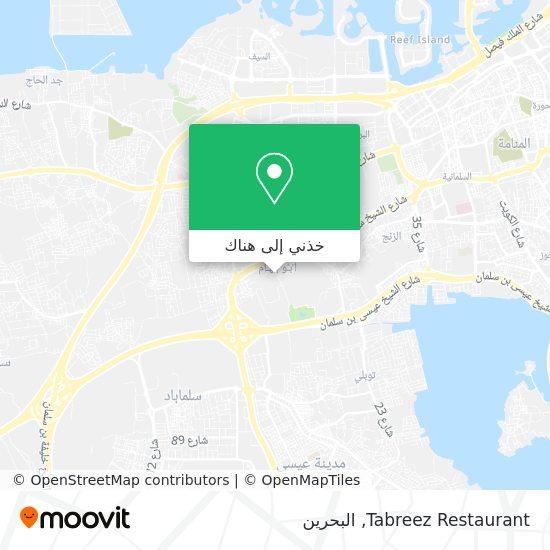 خريطة Tabreez Restaurant