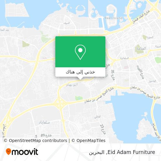خريطة Eid Adam Furniture