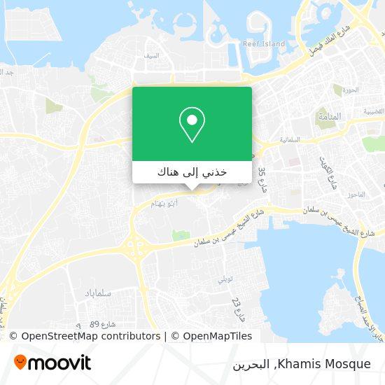 خريطة Khamis Mosque