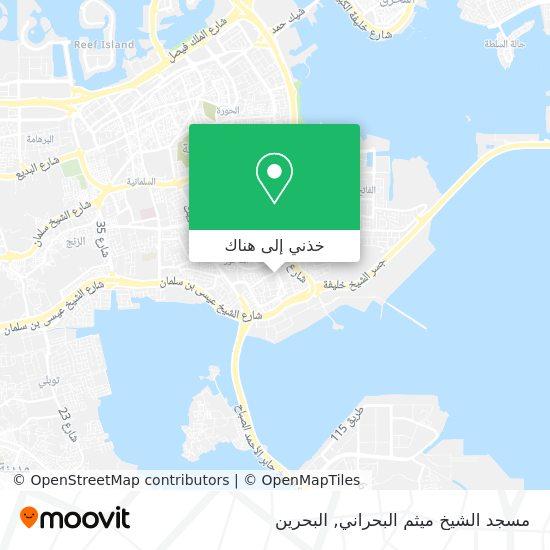 خريطة مسجد الشيخ ميثم البحراني