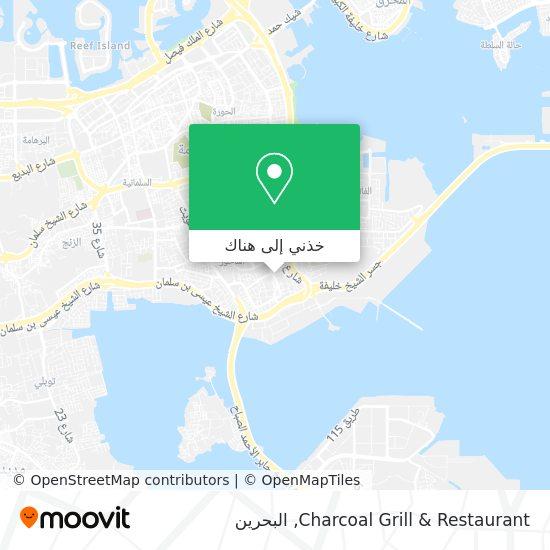 خريطة Charcoal Grill & Restaurant