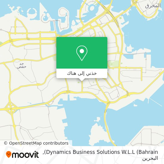 خريطة Dynamics Business Solutions W.L.L (Bahrain)