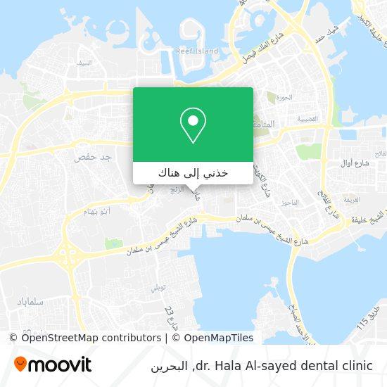 خريطة dr. Hala Al-sayed dental clinic