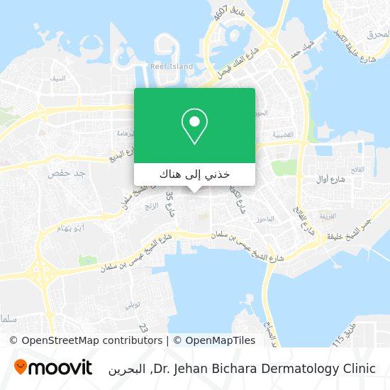 خريطة Dr. Jehan Bichara Dermatology Clinic