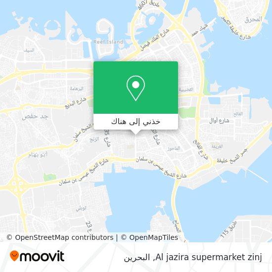 خريطة Al jazira supermarket zinj