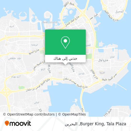 خريطة Burger King, Tala Plaza