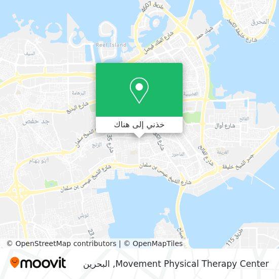 خريطة Movement Physical Therapy Center