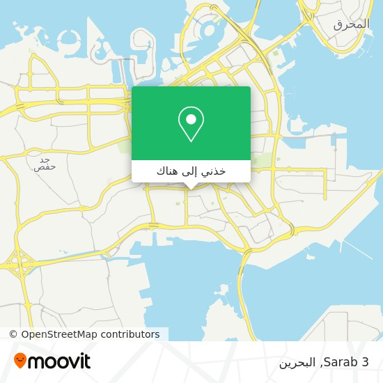 خريطة Sarab 3