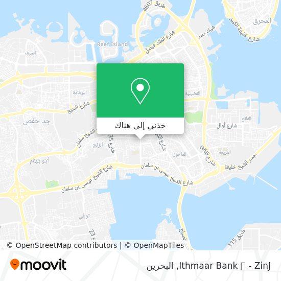 خريطة Ithmaar Bank 🏧 - ZinJ