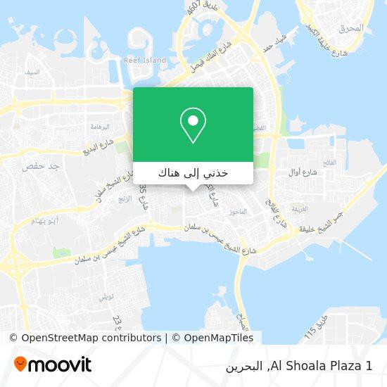 خريطة Al Shoala Plaza 1