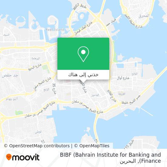 خريطة BIBF (Bahrain Institute for Banking and Finance)