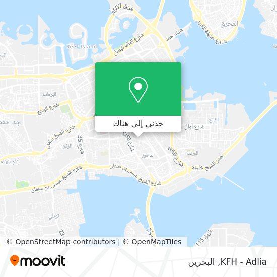 خريطة KFH - Adlia