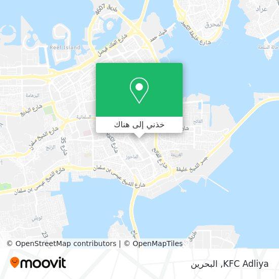خريطة KFC Adliya