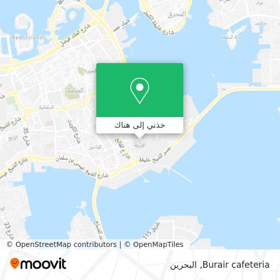 خريطة Burair cafeteria