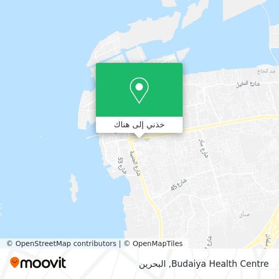 خريطة Budaiya Health Centre