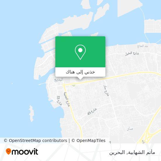 خريطة مأتم الشهابية
