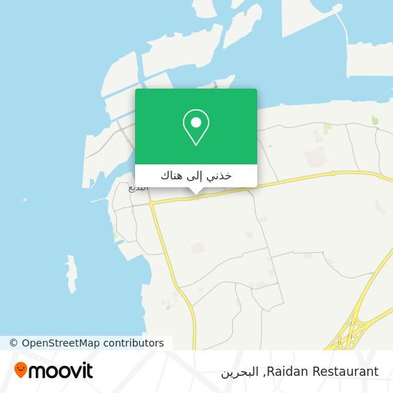 خريطة Raidan Restaurant