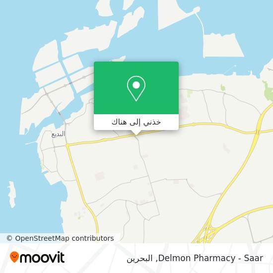 خريطة Delmon Pharmacy - Saar
