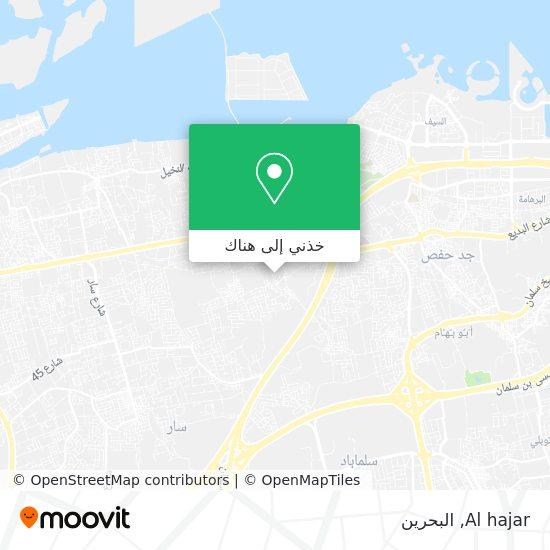 خريطة Al hajar