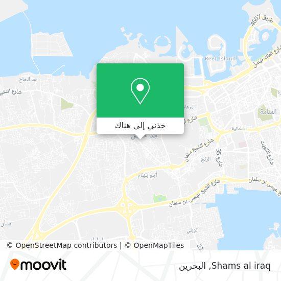 خريطة Shams al iraq