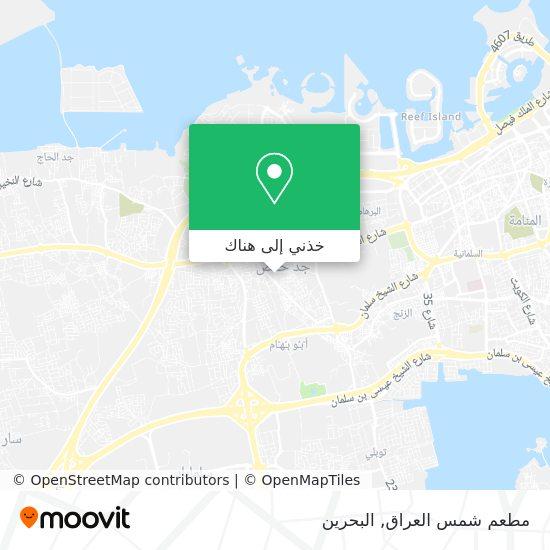 خريطة مطعم شمس العراق