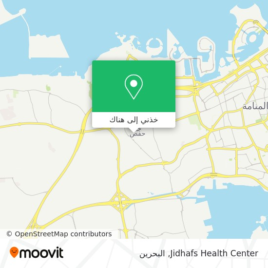 خريطة Jidhafs Health Center