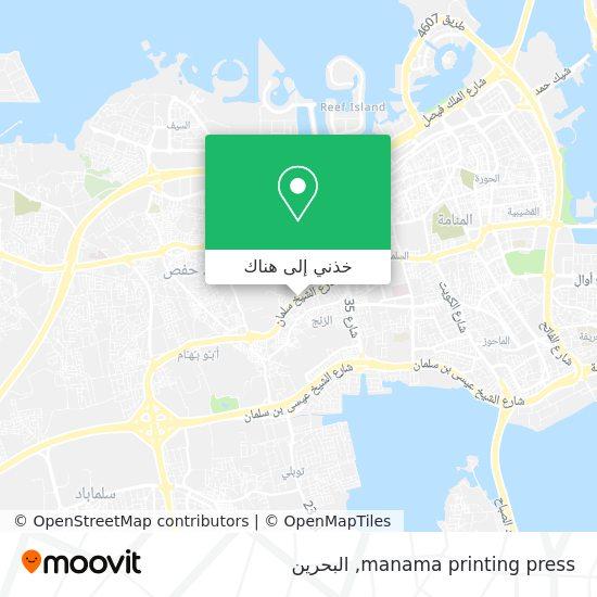 خريطة manama printing press