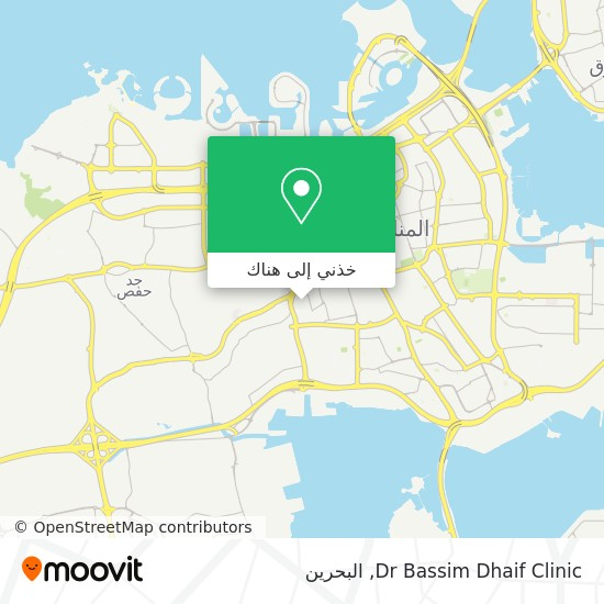خريطة Dr Bassim Dhaif Clinic