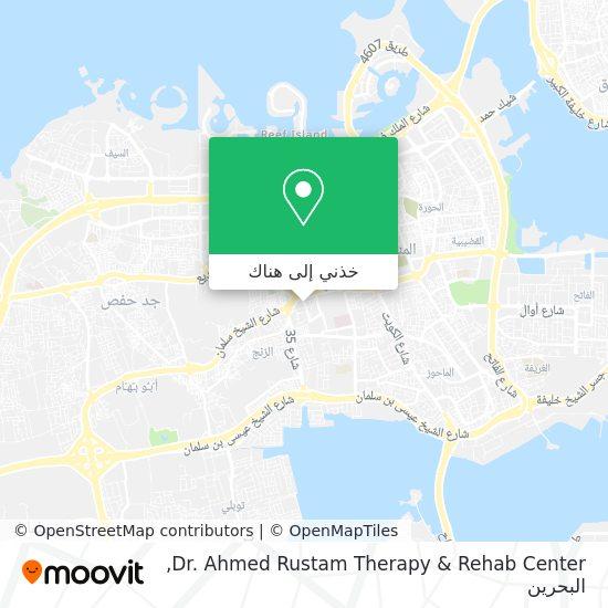 خريطة Dr. Ahmed Rustam Therapy & Rehab Center